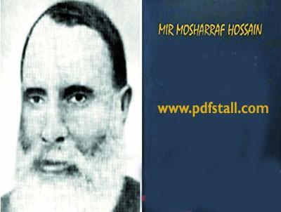 Mir Mosarraf Hussain